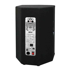 Box Electronics ANS-15 - aktywna kolumna głośnikowa